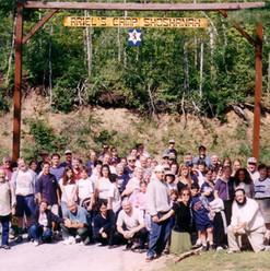 Messianic Jewish Bible Camp