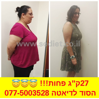 PhotoGrid_1530205885114.jpg