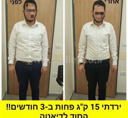 לקוח מירושלים.jpg