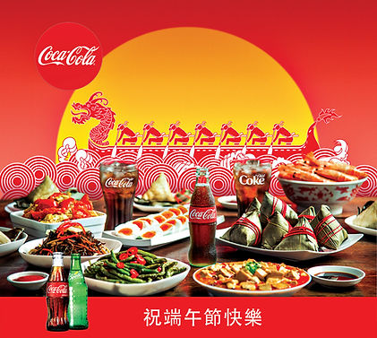 Client: Coca Cola  Agency: McCann Canada  Project: Dragon Boat Festival  Photography: TBM