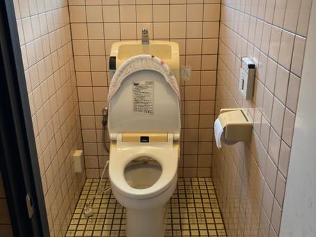 タイル張りのトイレをリフォーム