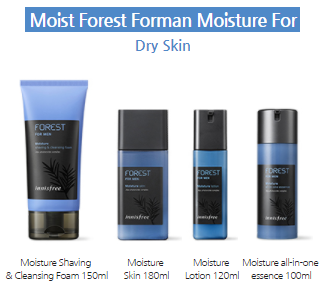Innisfree Forest For Men Perfect All in One Essence 100ml