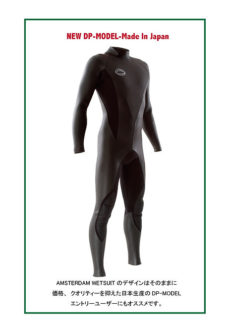 2020 AMSTERDAMWETSUITS DP MODEL Men`s Fullsuits-Made In Japan
