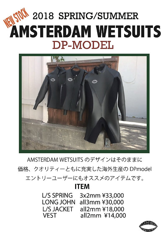 AMSTERDAMWETSUITS DP MODEL Men`s VEST