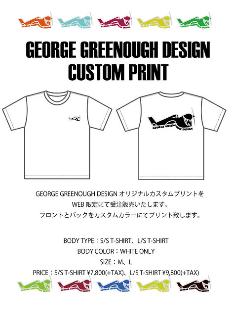 GEORGE GREENOUGH DESIGN CUSTOM PRINT