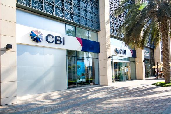 COMMERCIAL BANK INTERNATIONAL