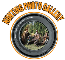 Hunting-Gallery-Button.png