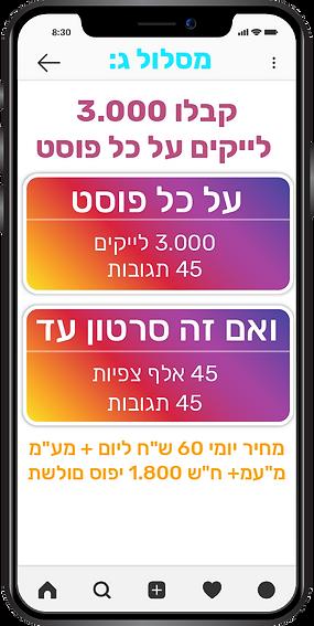 phone-03.png