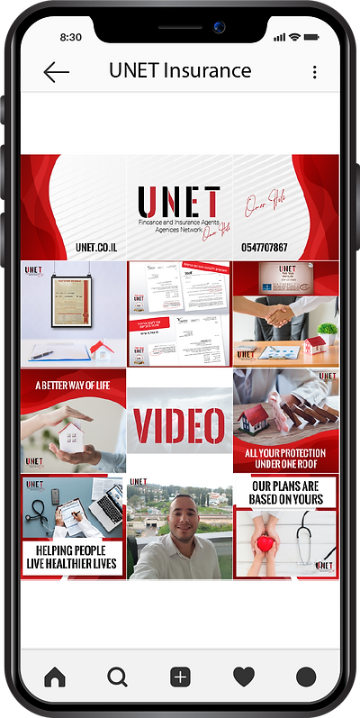phone unet insurance-01.png