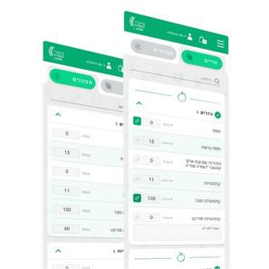 Hendysoft order system