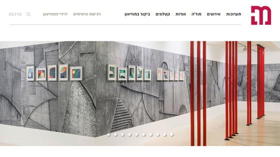 מוזיאון הרצליה לאמנות עכשווית