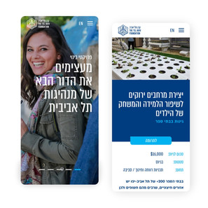 Tel Aviv Foundation