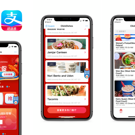 ClickDishes Partners with Alipay to Simplify Payment Experience for Chinese Consumers