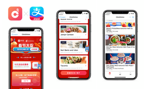 ClickDishes mini program can be access within the Alipay App