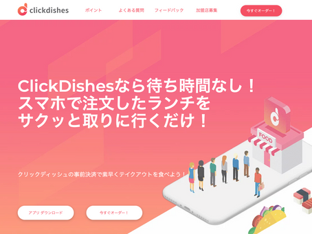 ClickDishes Has Launched in Tokyo, to Provide Contactless Pickup Services for QSR