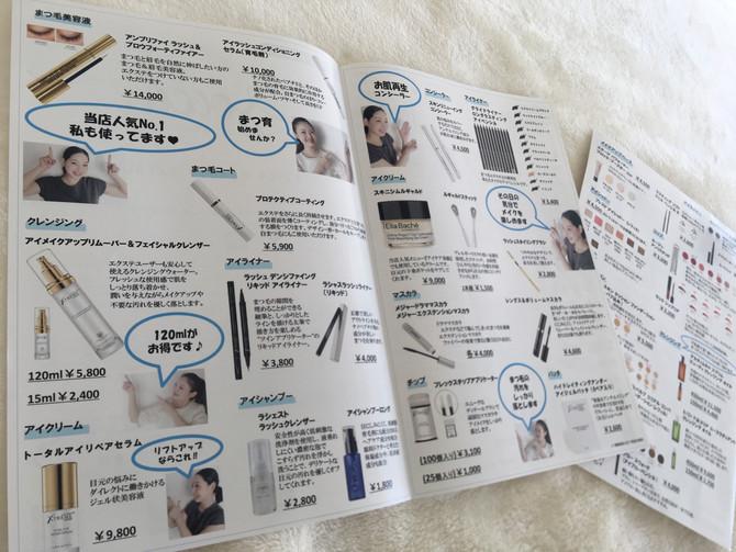 ♡パンフレット完成♡