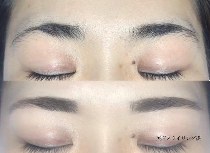 眉毛処理は月1ペース✨