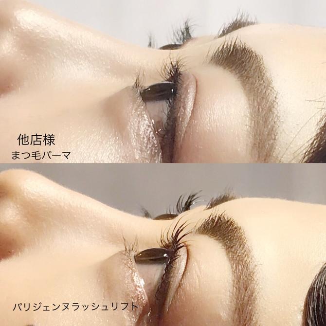 カクカクなまつ毛もしっかり伸びます‼️