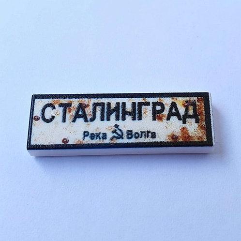 "Printed LEGO® Tile 1x3 'WW2 Road Sign Stalingrad"""