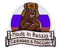Made in Russia.JPG