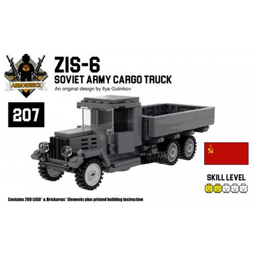 Soviet General Purpose Army Cargo Truck ZIS-6 (ЗиС-6)