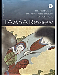Asian Arts Society Journal: Threads that link worlds
