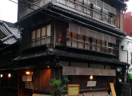 El tercer piso