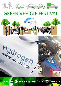 Affiche Green Vehicle Festival.jpg