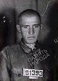Романов Алексей Васильевич