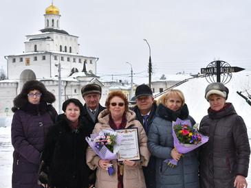 """Конкурс """"Любимая земля Владимирская"""""""