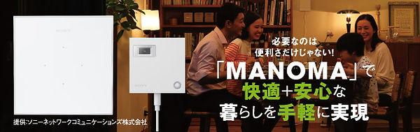 MANOMA_kanban.jpg