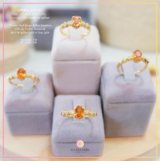 Final-Product---Yellow-Sapphire-03.jpg