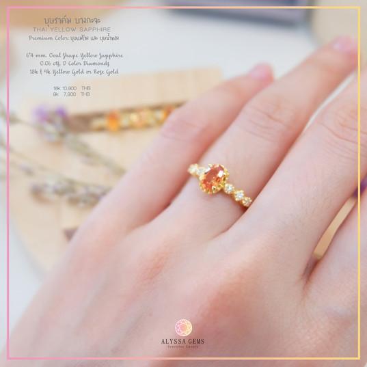 Final-Product---Yellow-Sapphire-08.jpg