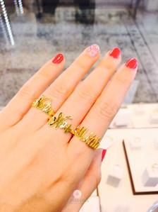 แหวนตัวอักษร แบบธรรมดา