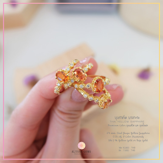 Final-Product---Yellow-Sapphire-09.jpg
