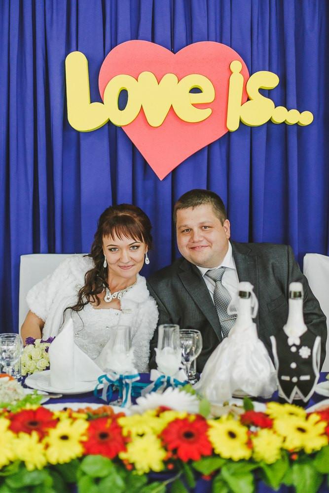 оформление свадьбы в Дмитрове
