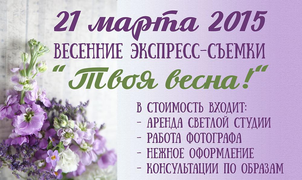 фотосъемка в Дмитрове