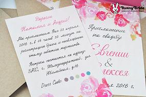 приглашения на свадьбу на заказ