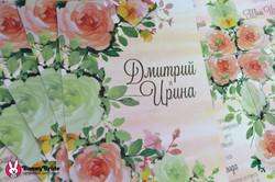 Приглашения на свадьбу Дмитров