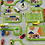 Thumbnail: [IVI] 자동차 트렉 놀이 러그 /그린
