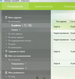 Система электронного документооборота TESSA. Настройка локализации.