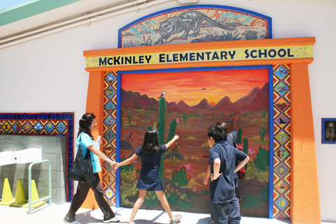 Mosaic panther and desert at McKinley Elementary School