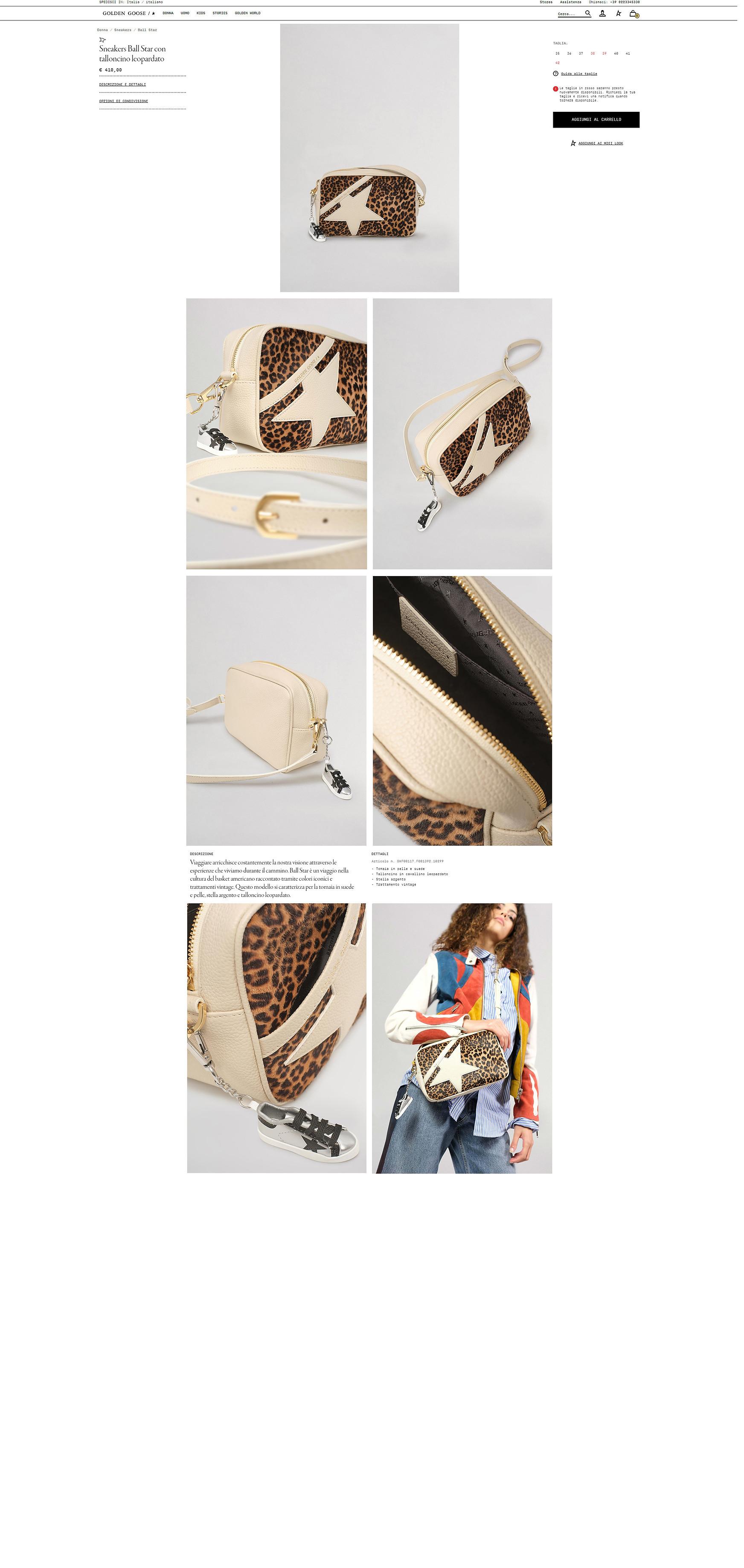Star Bag 3.jpg