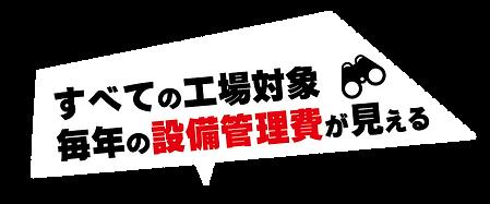 サブスク①_アートボード 1.png