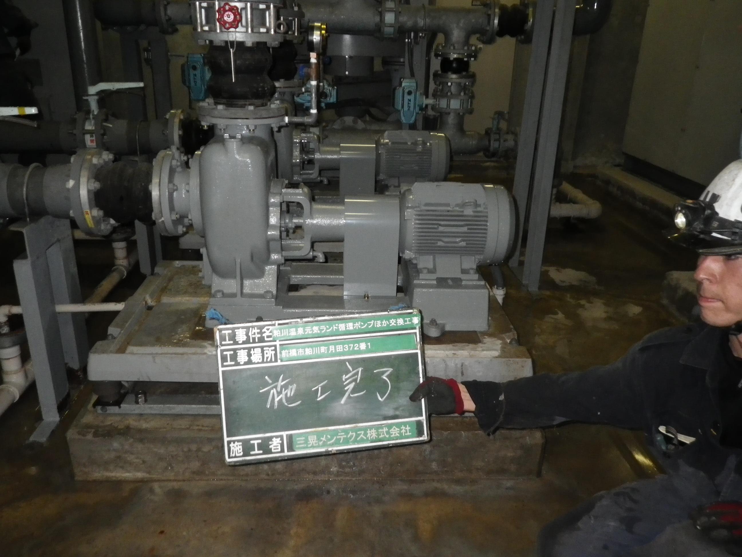 ポンプ2台交換据付工事