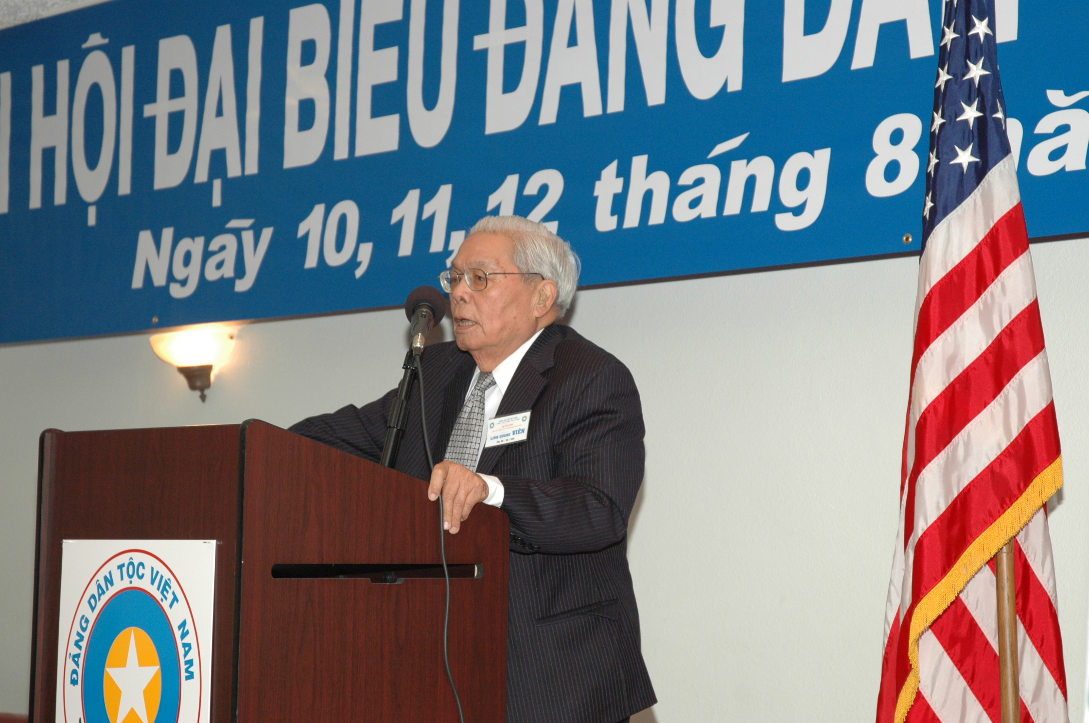 Đại tướng Linh Quang Viên
