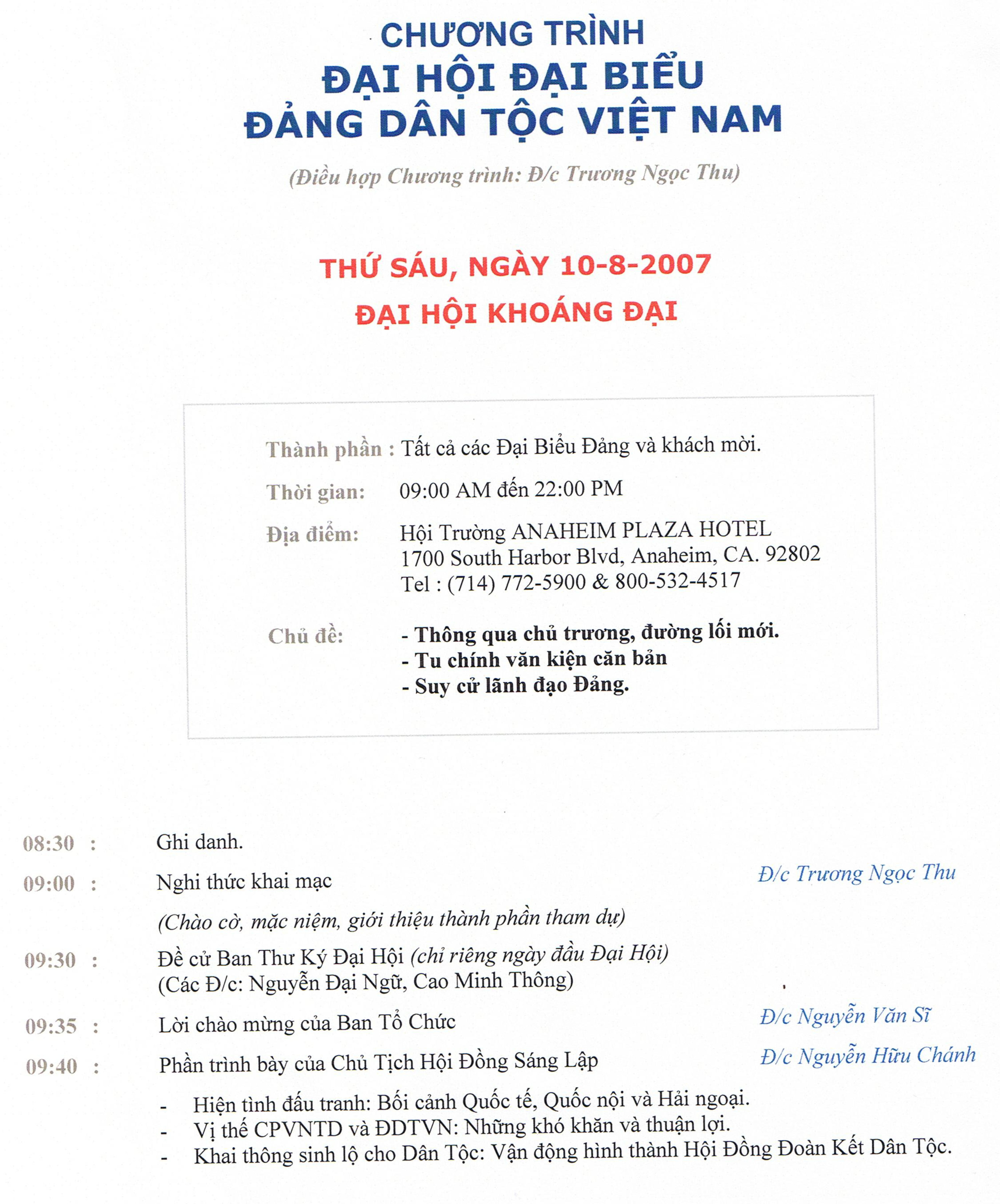 Chuong Trinh 10-11-12 thang 08-07