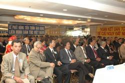 Đại Hội Đảng 15-16/8-2008