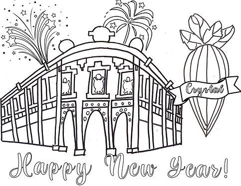 Wilson Theatre FREE Coloring Page
