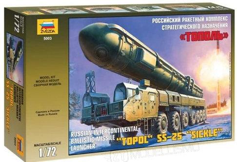 """Zvezda 5003 - Missile balistico russo intercontinentale """"Topol"""" SS-25 - 1:72"""